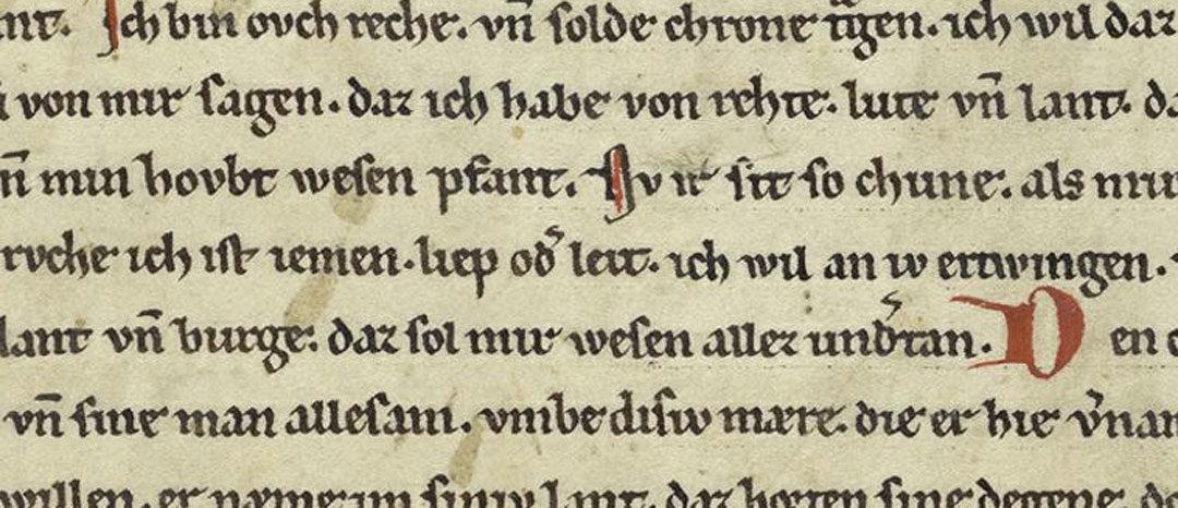 SG #155: Das Nibelungenlied